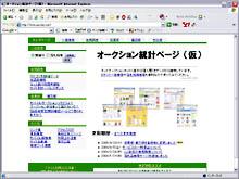 20050111_scr.JPG