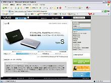 20050902_type-S.jpg