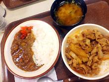 20051014_sukiya.jpg
