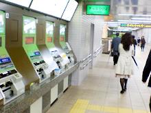 20061024_subway.jpg