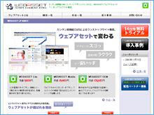 20061225_webasset.jpg