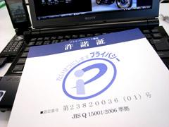 20090402_PM.JPG