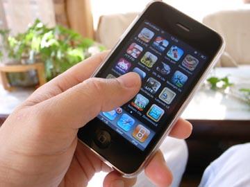 「iPhone」でゲーム