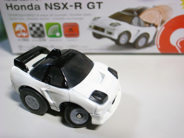 ホンダNSX-R