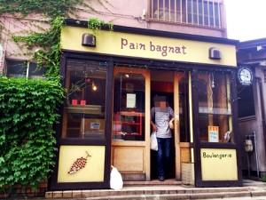 バーニャのパン